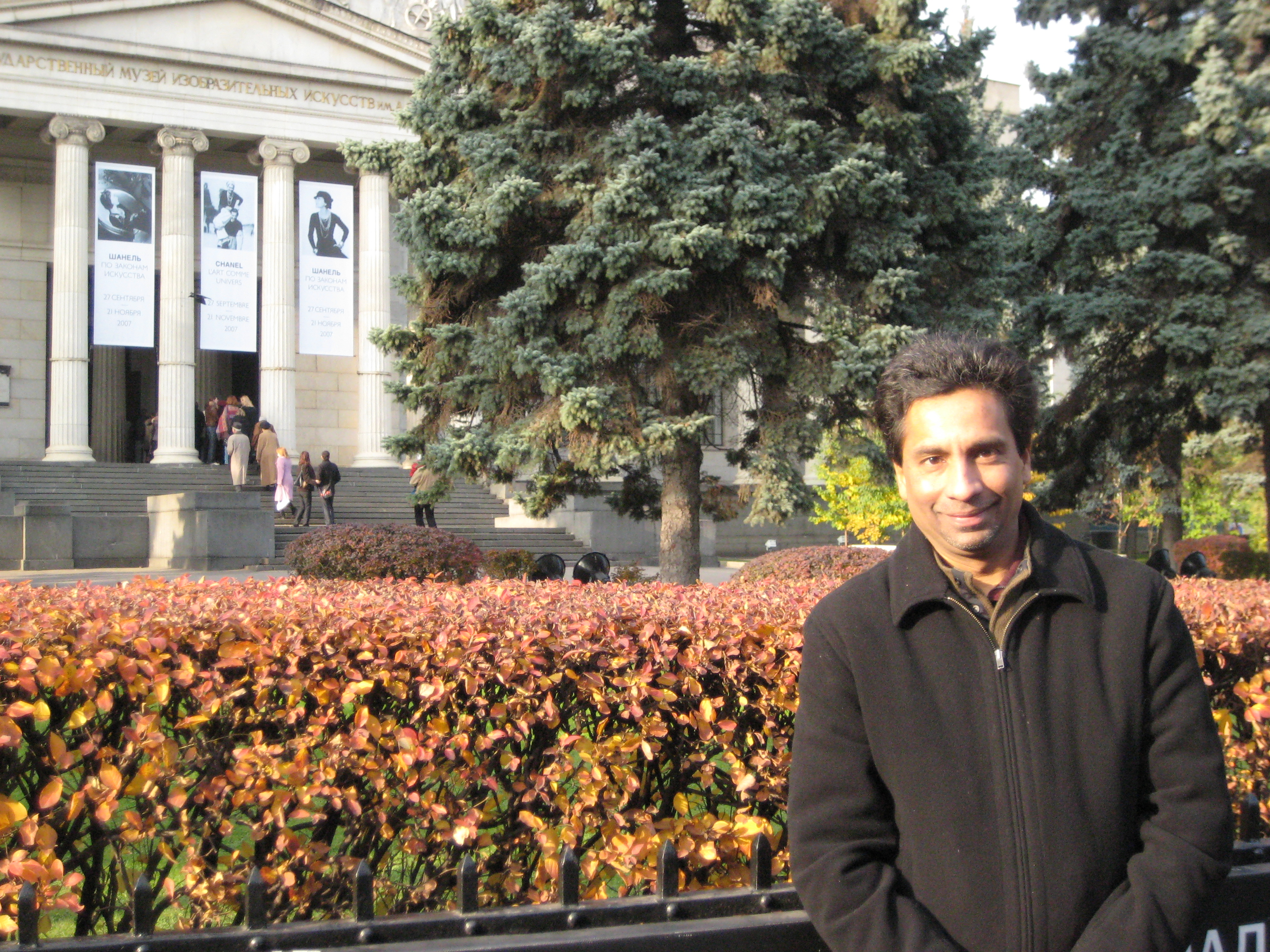 At Pushkin Museum Moscow, Russia